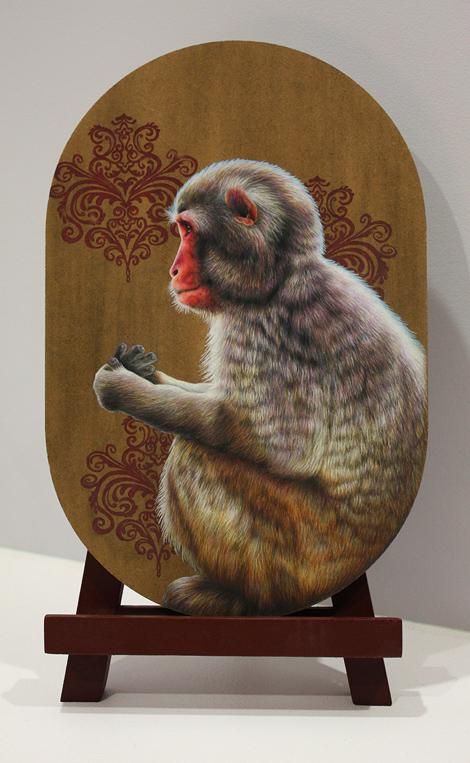 08-09-19_Monkey